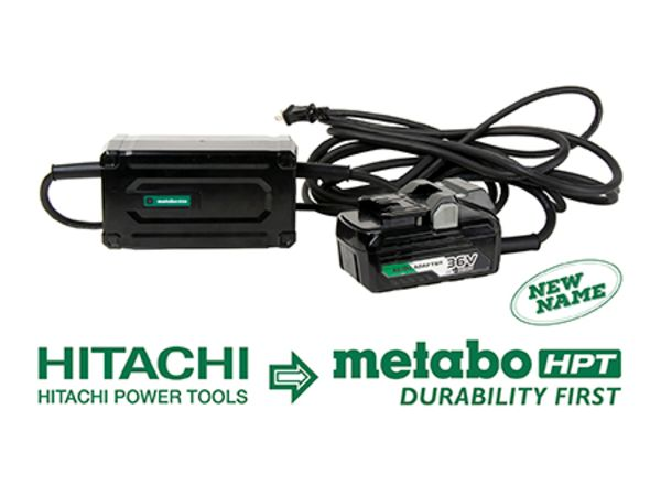 Metabo HPT AC Adapter
